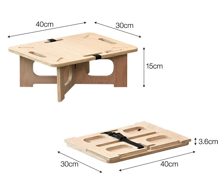 組み立て簡単 持ち運び軽量 パネル式 木製 アウトドア テーブル レジャーテーブル ソロ キャンプ ツーリング