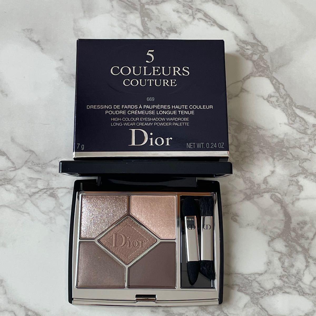 Dior サンククルール アイシャドウ 669