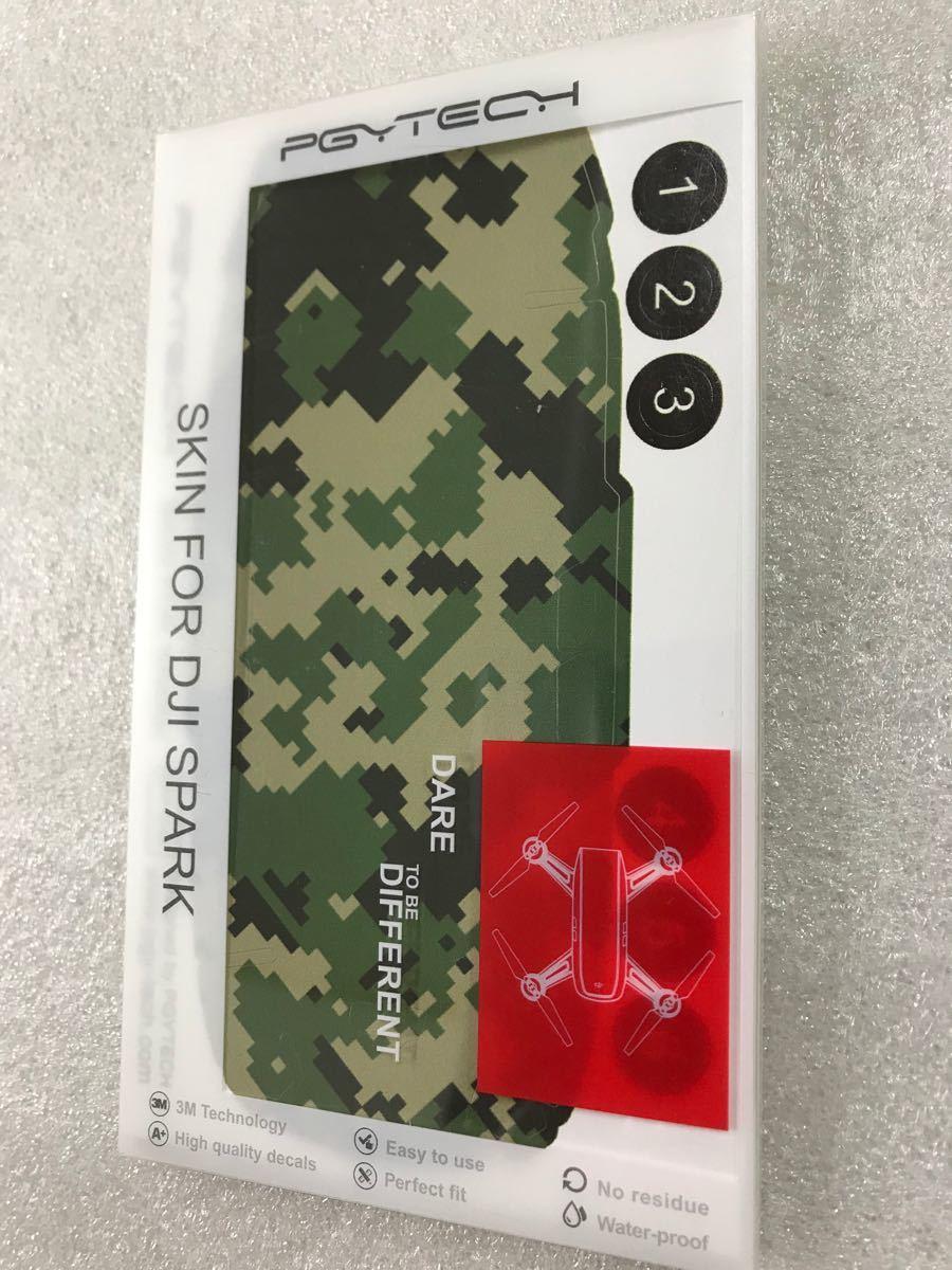 DJI SPARK 用スキンデカール CA4 新品未開封