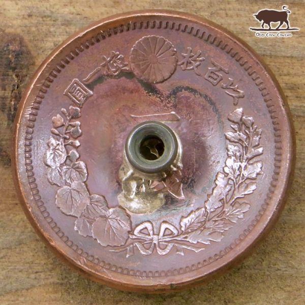 △コンチョ ネジ式 日本古銭 竜一銭 竜面 27mm ネジ ボタン コイン パーツ_画像2