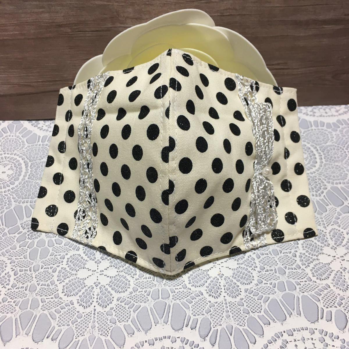ハンドメイド 2枚 ドット イベント ファッションタイプ 仮装 コスプレ 立体インナー