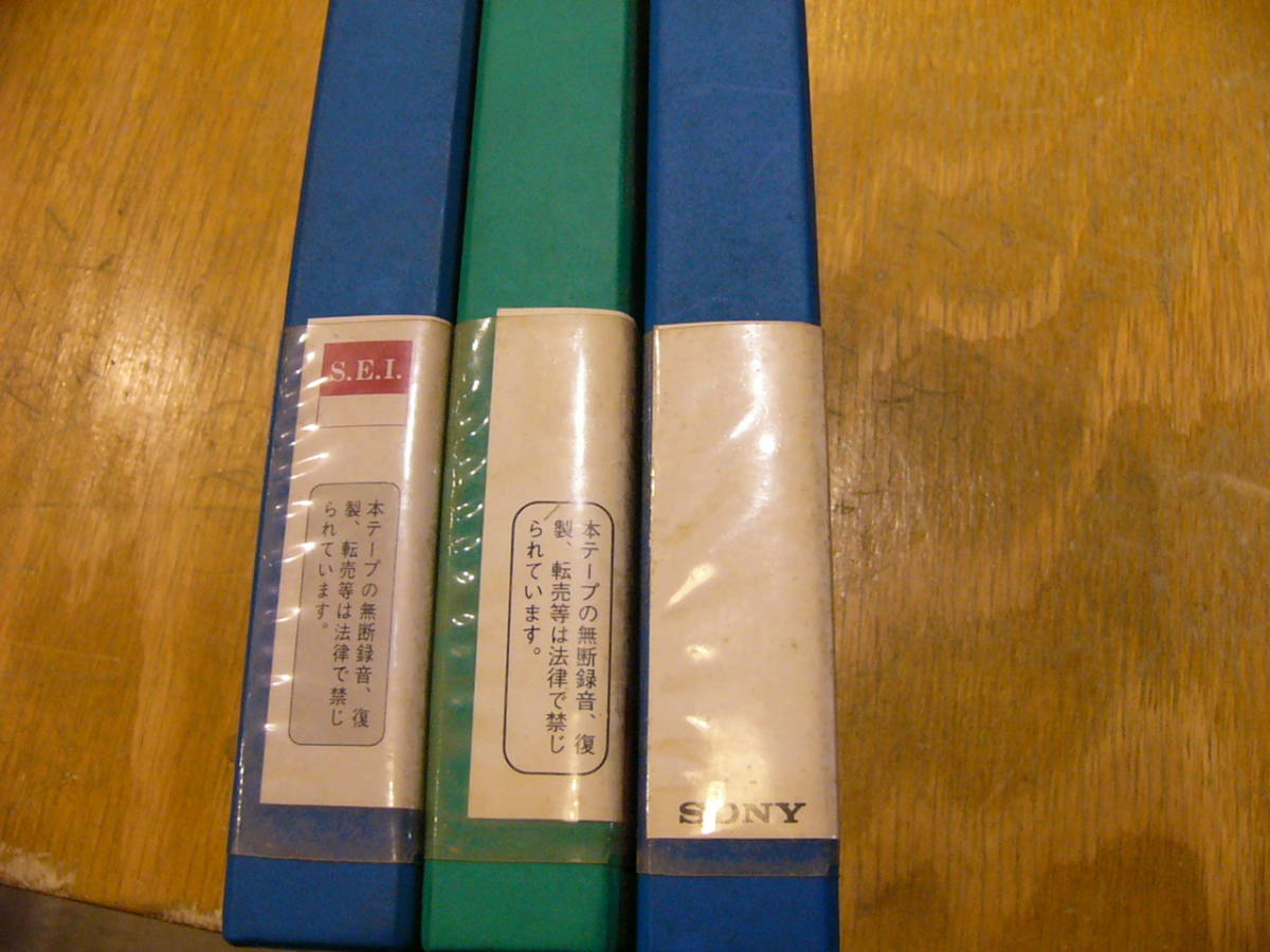 S.E.I カセットテープ 17本まとめて/SEI式 新自律訓練法 自己発見分析 潜在力実現法/自己啓発_画像9