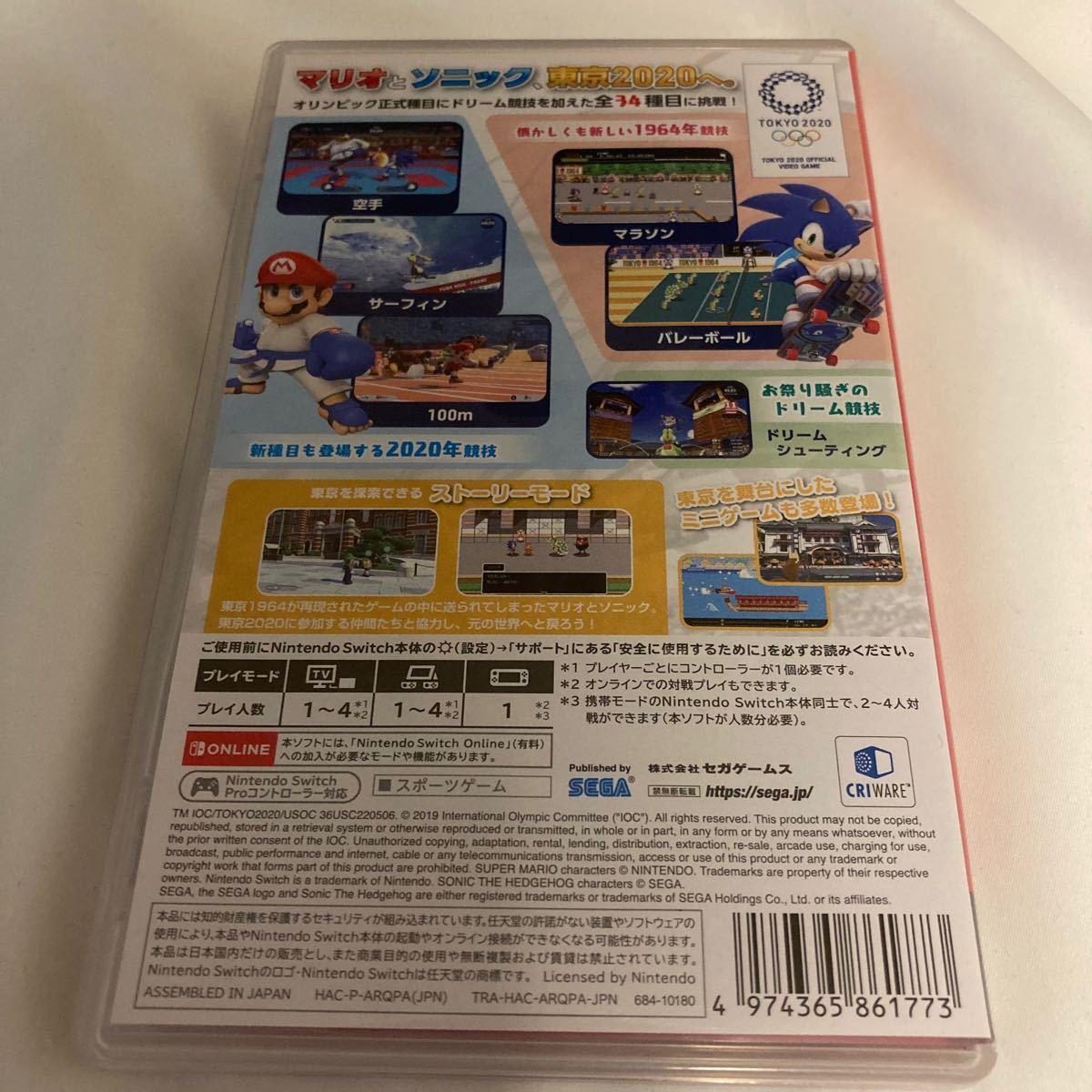 マリオ&ソニック at 東京2020オリンピック Nintendo Switch ニンテンドースイッチ
