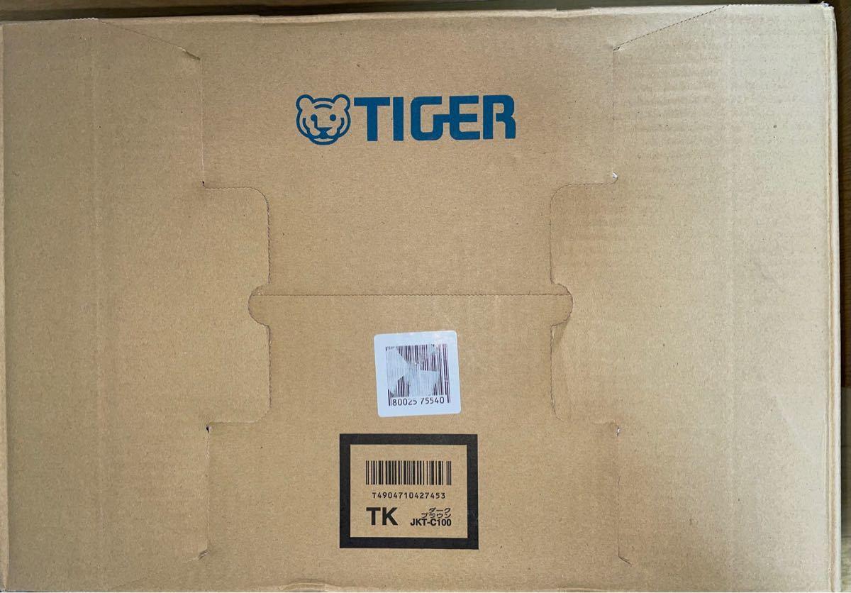 タイガー 5.5合 IH炊飯ジャー 「炊きたて」ダークブラウン JKT-C100-TK クーポン使ってお安く購入してください。