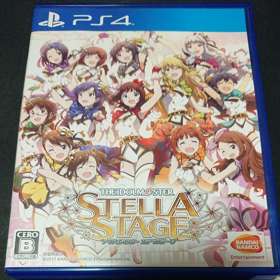 アイドルマスターステラステージ PS4