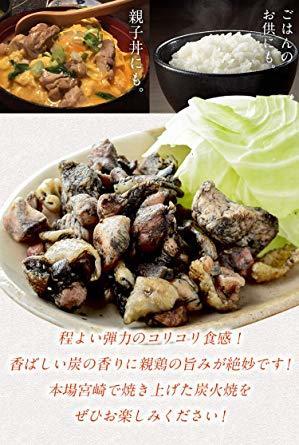 うまみ堂 鶏の炭火焼 塩胡椒 味 300g (100g×3パック) 鳥 炭火焼 焼き鳥 メール便_画像7