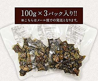 うまみ堂 鶏の炭火焼 塩胡椒 味 300g (100g×3パック) 鳥 炭火焼 焼き鳥 メール便_画像8