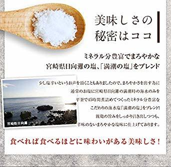 うまみ堂 鶏の炭火焼 塩胡椒 味 300g (100g×3パック) 鳥 炭火焼 焼き鳥 メール便_画像6