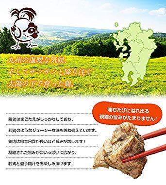 うまみ堂 鶏の炭火焼 塩胡椒 味 300g (100g×3パック) 鳥 炭火焼 焼き鳥 メール便_画像4