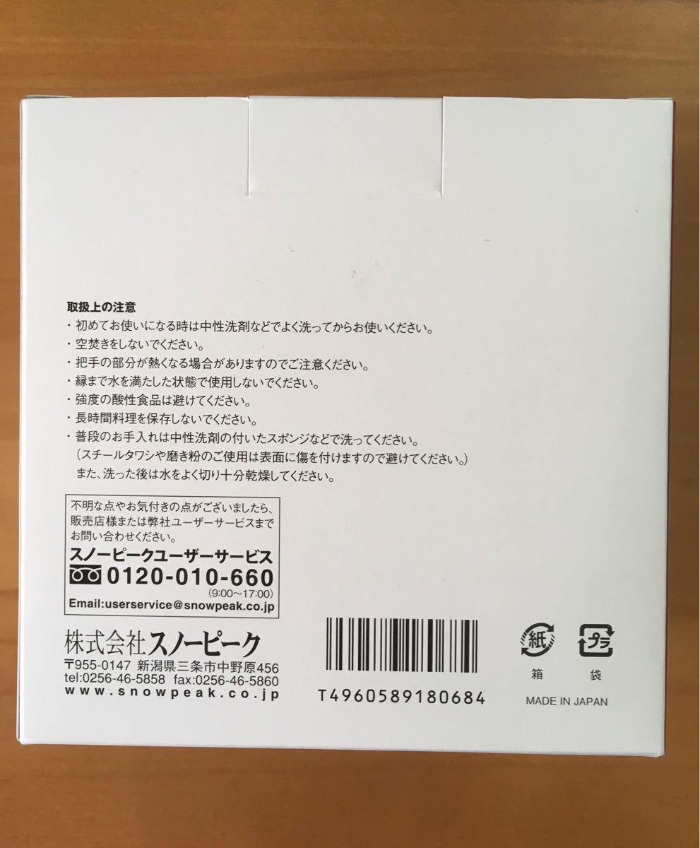 【スノーピーク】 snow peak ケトル NO.1 CS-068