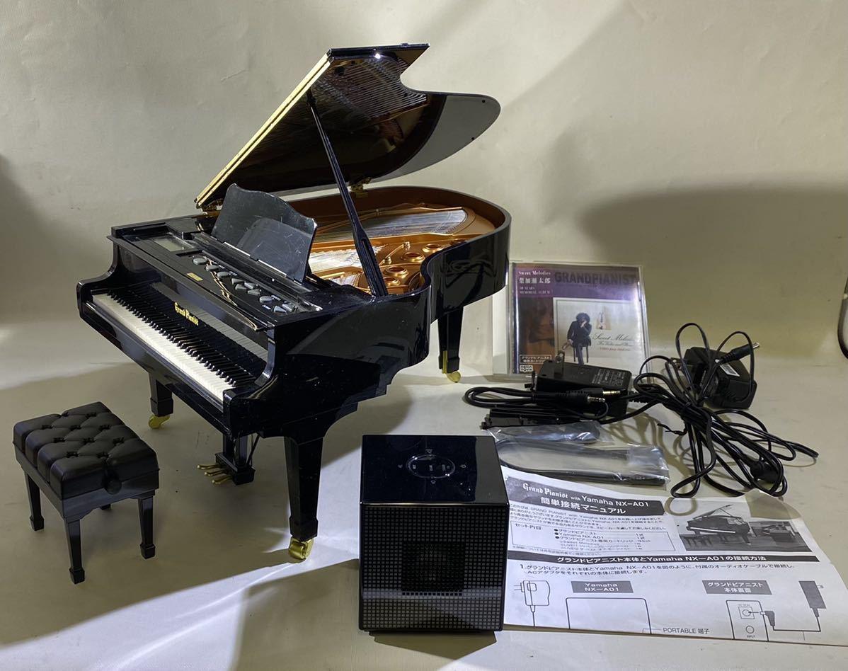 SEGA TOYS グランドピアニスト スピーカー、別売り音楽カートリッジ付き 智_画像1
