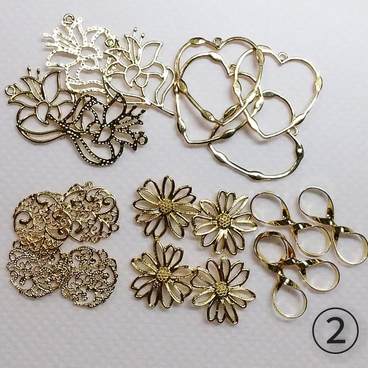 ゴールドパーツ② ハンドメイド素材 20 個