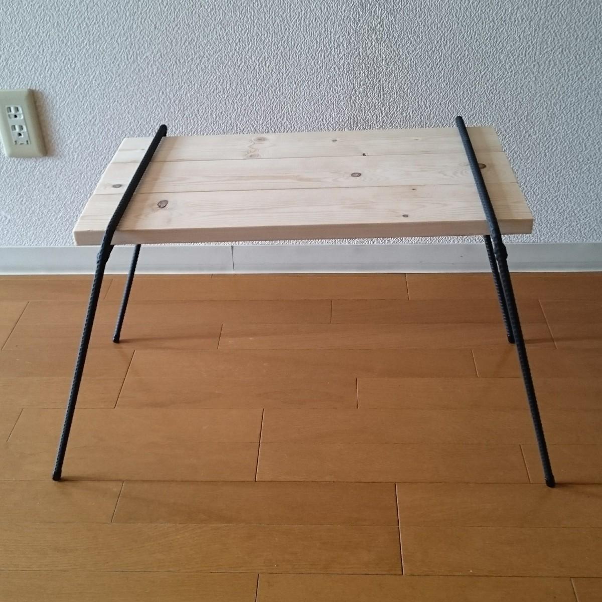 板付き アイアンシェルフ棚 収納 キャンプテーブル お弁当テーブル ミニテーブル キャンプ アイアンレッグ アイアンテーブル