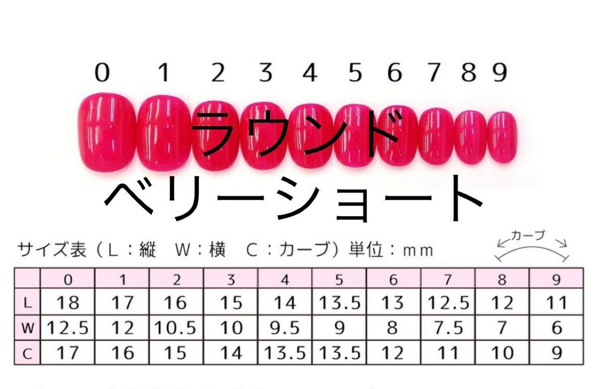 user様専用 ラウンドベリーショート 24359