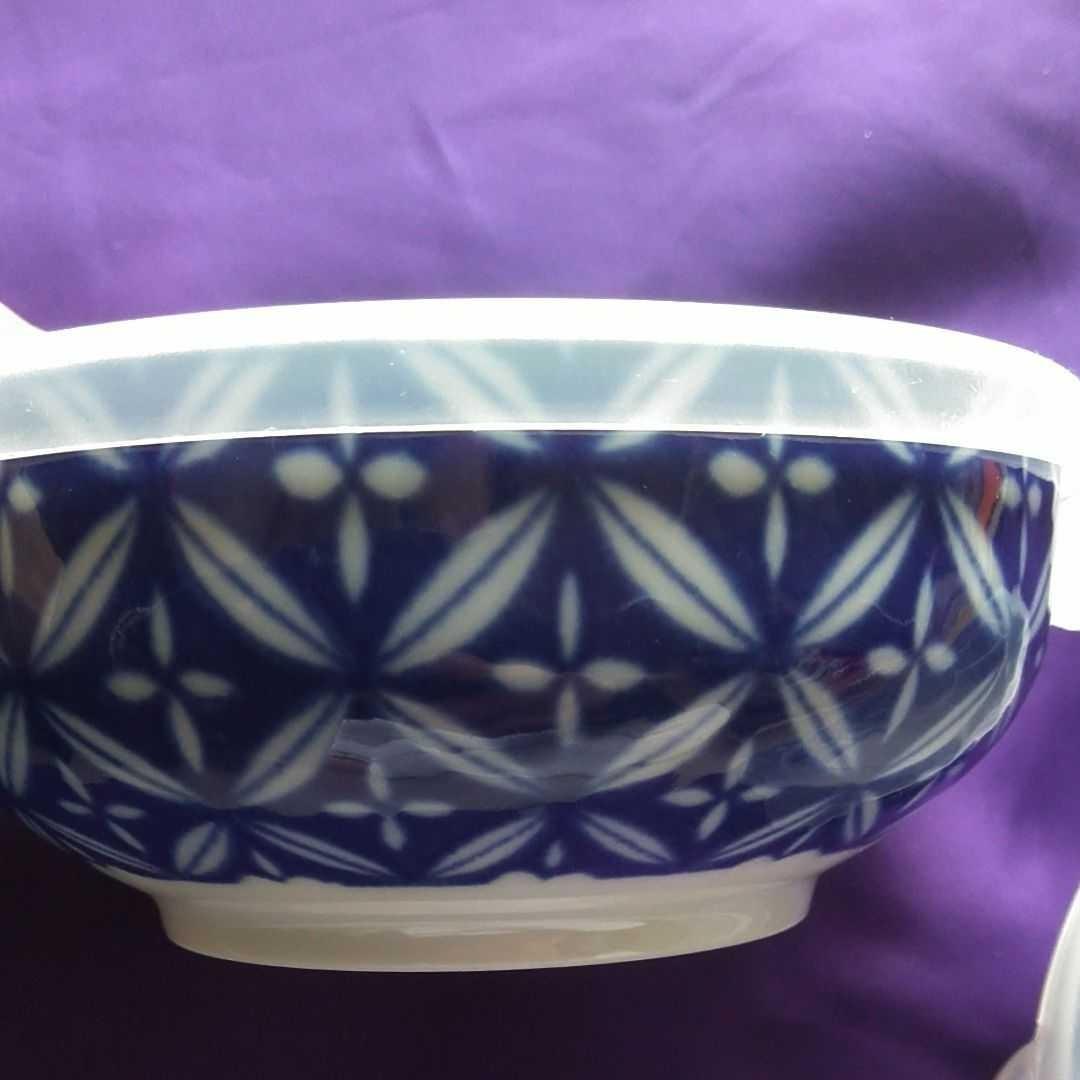 蓋付き陶器2個