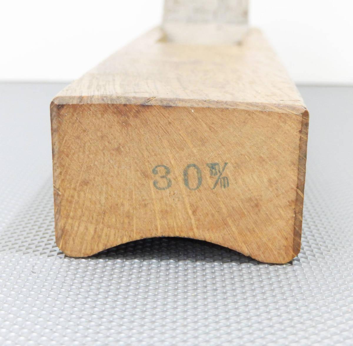 在銘品 内丸鉋 30mm 大工道具 本職用 在銘品 2枚カンナ 特殊カンナ_画像5