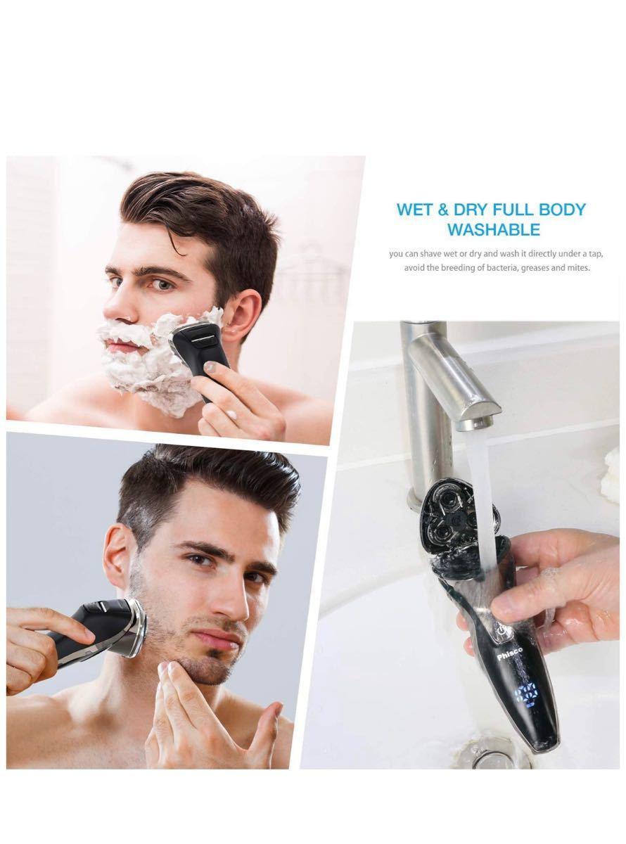 電気シェーバー、髭剃り メンズシェーバー
