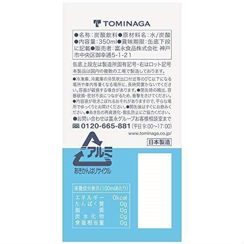 神戸居留地 ソーダ 缶 350ml ×24本 [ 強炭酸 EKUBFD7479_画像2