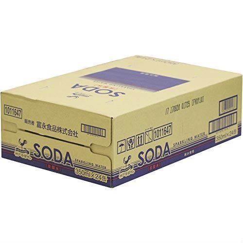 神戸居留地 ソーダ 缶 350ml ×24本 [ 強炭酸 EKUBFD7479_画像5