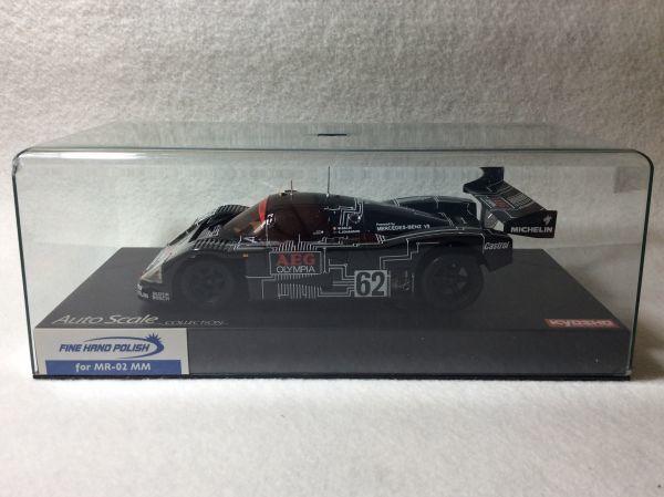京商 ミニッツ ボディ ザウバー C9 No.62 ハイダウンフォース MR03 Sauber Mercedes LM MZP343AG mini-z オートスケール ASC AutoScale
