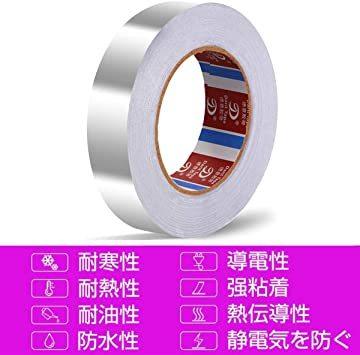 導電性アルミテープ 【25mm幅x20m長×厚さ0.06mm】導電性アルミ箔テープ 強粘着 アルミ箔テープ 静電気対_画像5