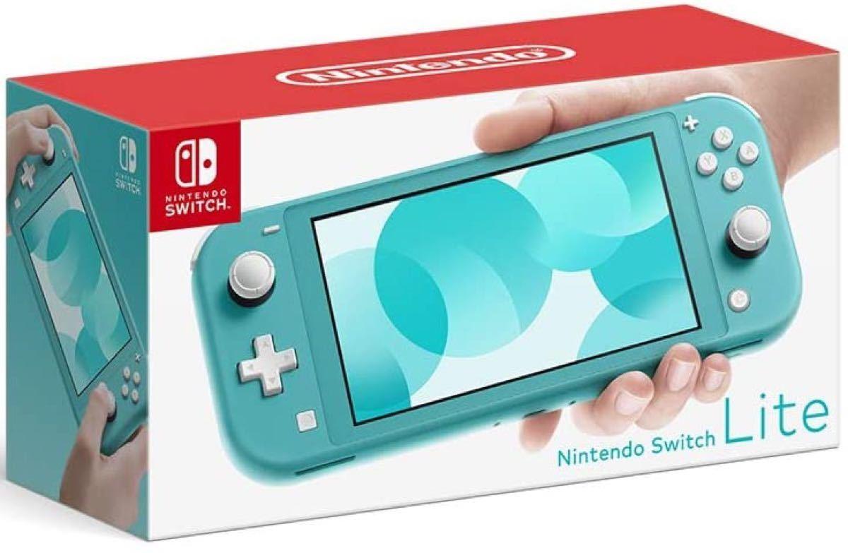 Nintendo Switch Lite ニンテンドー スイッチ ライト ターコイズ 新品未開封