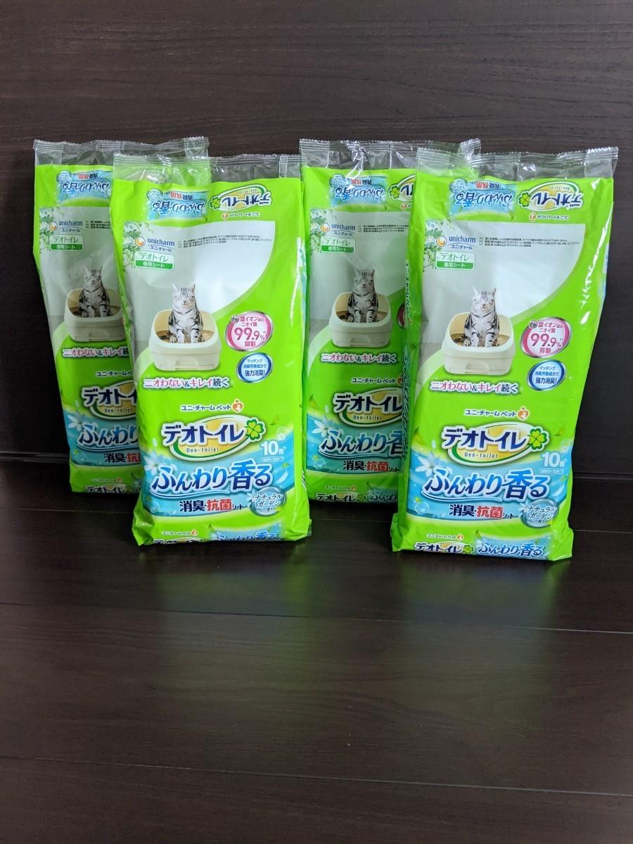 デオトイレ ふんわり香る消臭・抗菌シート ナチュラルガーデンの香り 4袋セット