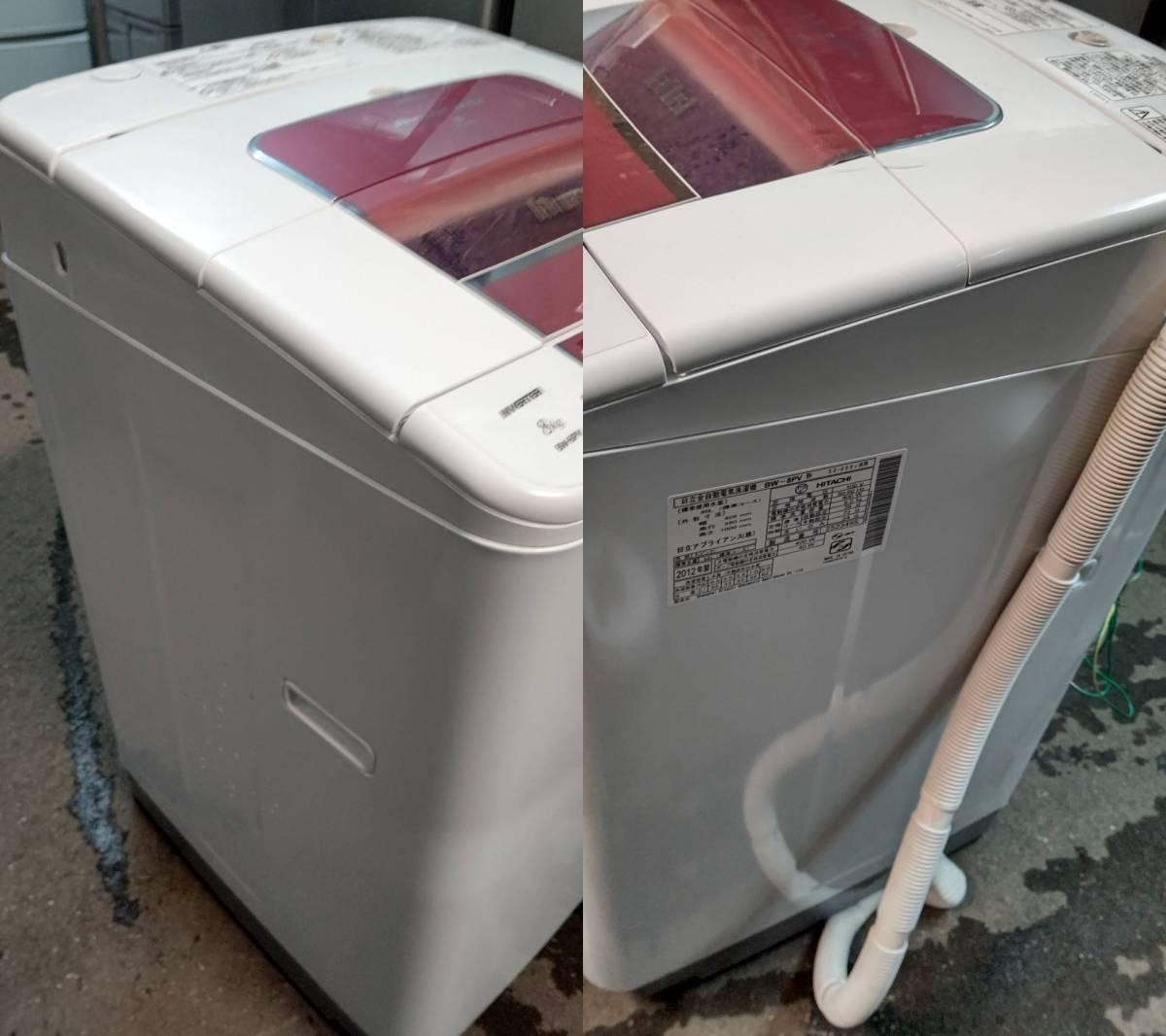 送料無料T47744 日立 全自動洗濯機 ビートウォッシュ 8.0㎏ BW-8PV シャワービート洗浄 エアジェット乾燥 美品_画像3