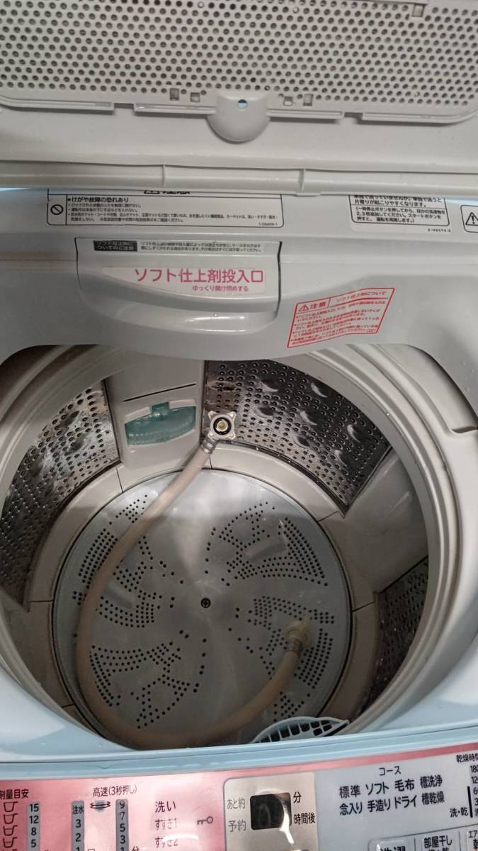 送料無料T47744 日立 全自動洗濯機 ビートウォッシュ 8.0㎏ BW-8PV シャワービート洗浄 エアジェット乾燥 美品_画像2