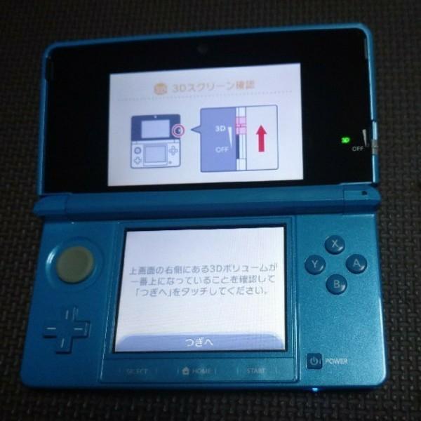 ニンテンドー3DS本体 ライトブルー 4GBメモリー