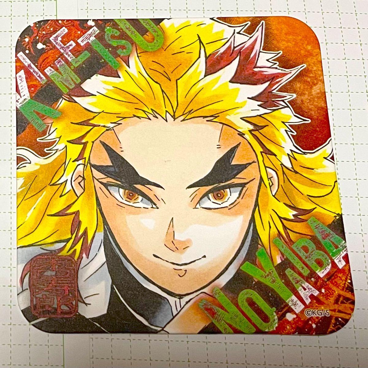 鬼滅の刃 煉獄杏寿郎 ジャンプフェスタ2020アートコースター