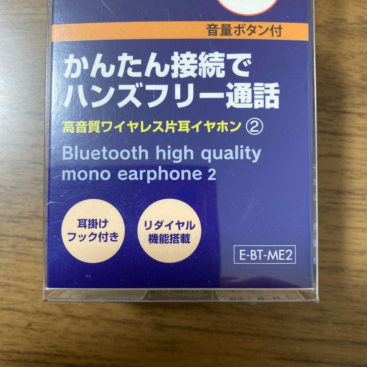 ハンズフリー通話  Bluetooth  ワイヤレスイヤホン