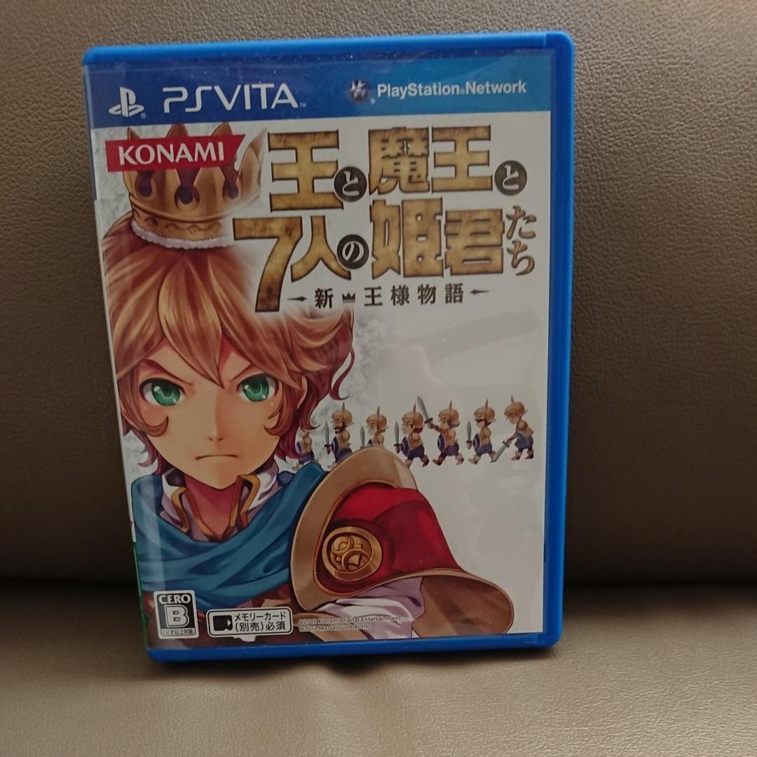 PS Vitaソフト 【PSVita】 王と魔王と7人の姫君たち ~新・王様物語~ [通常版]