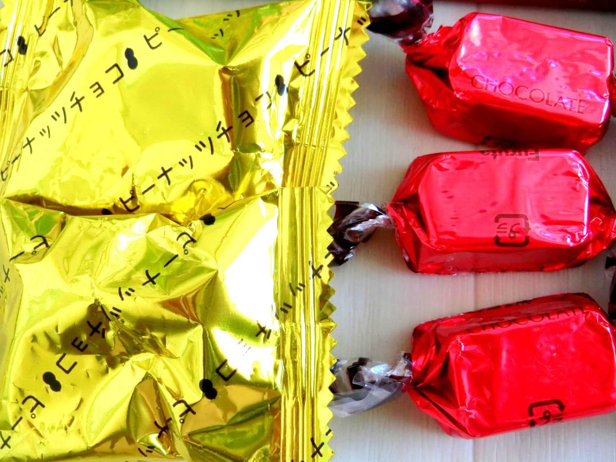 ポッキー/ココナツ/アーモンド/チョコミント/濃い抹茶★KitKatミント★トッポ2種★ホワイトチョコラスク★あまおう苺生クリームチョコ_画像6