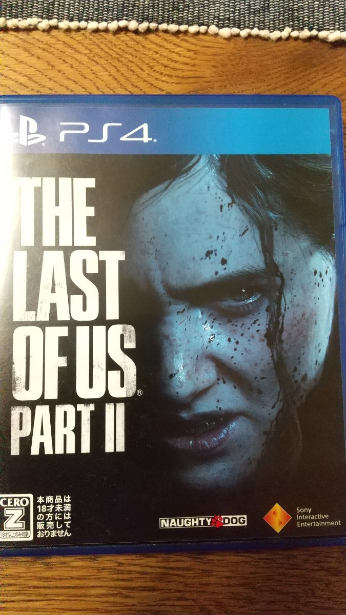 ps4  The Last of Us part2 ザラストオブアス パート2