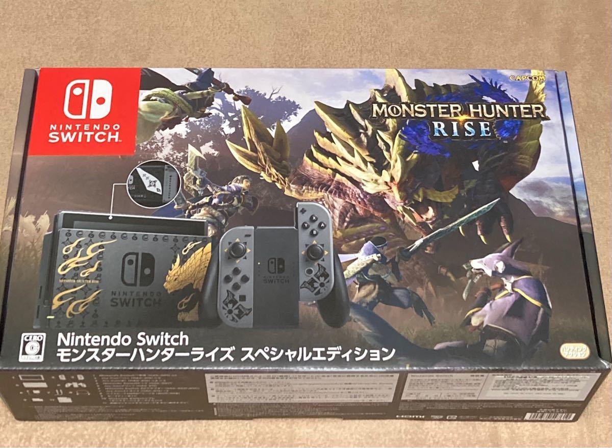 新品  Nintendo Switch モンスターハンター ライズ スペシャルエディション