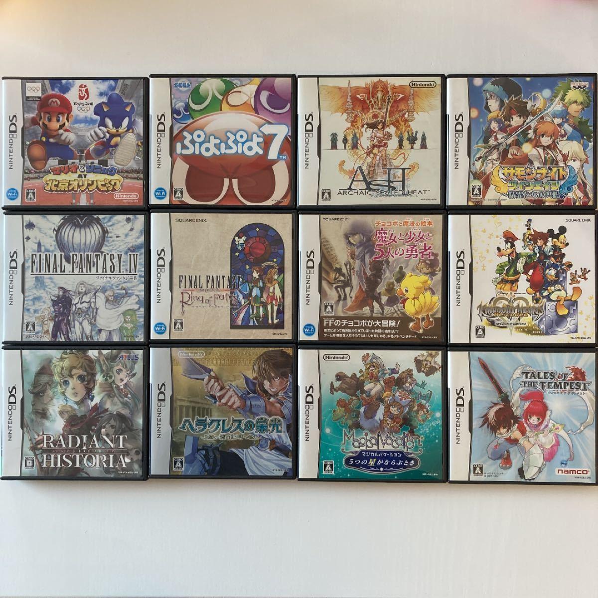 ニンテンドーDSソフト12本セット ファイナルファンタジー テイルズなど Nintendo 任天堂