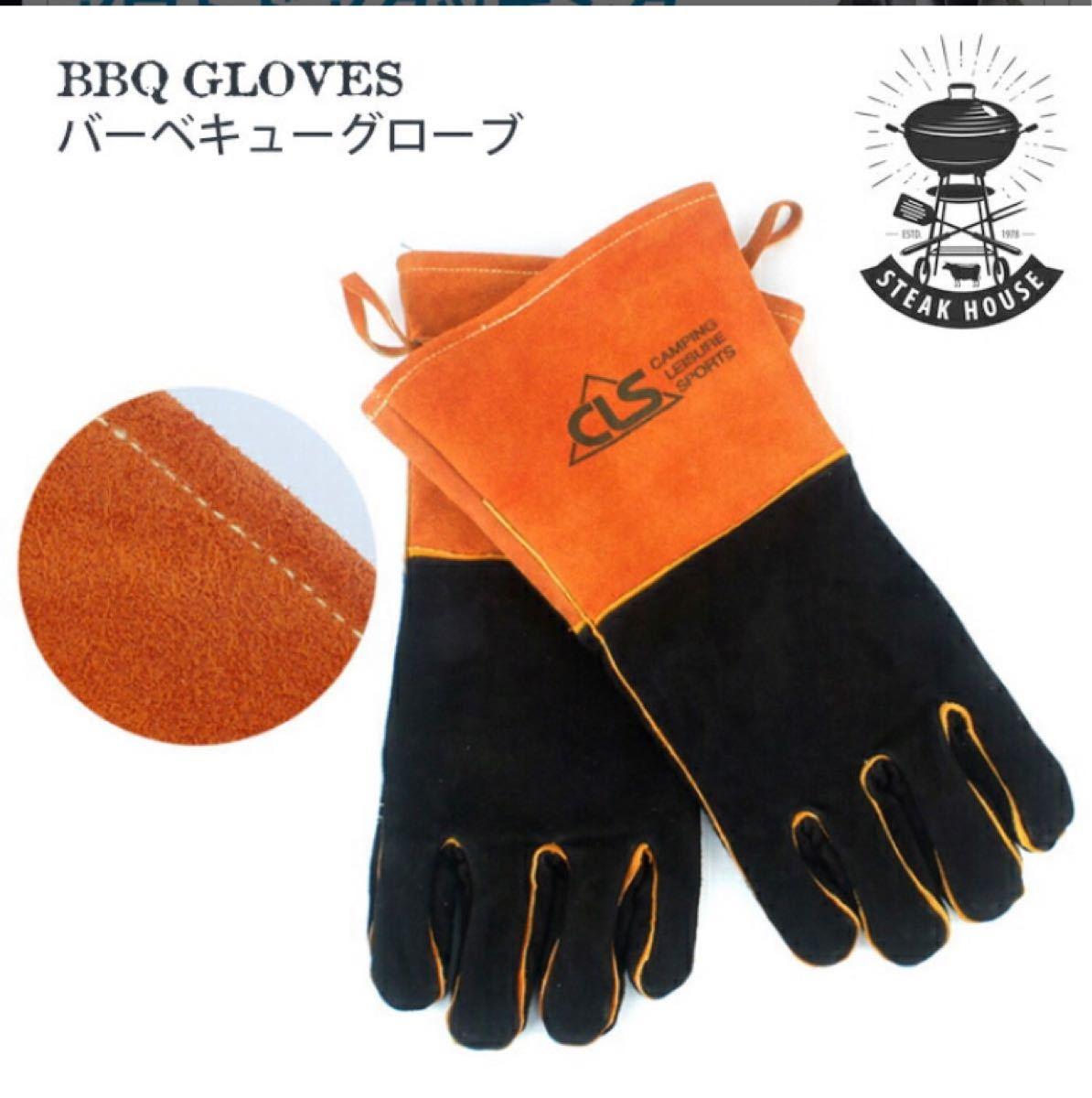 耐熱グローブ  厚手 手袋 キャンプグローブ 牛革 BBQ 耐熱グローブ アウトドア用