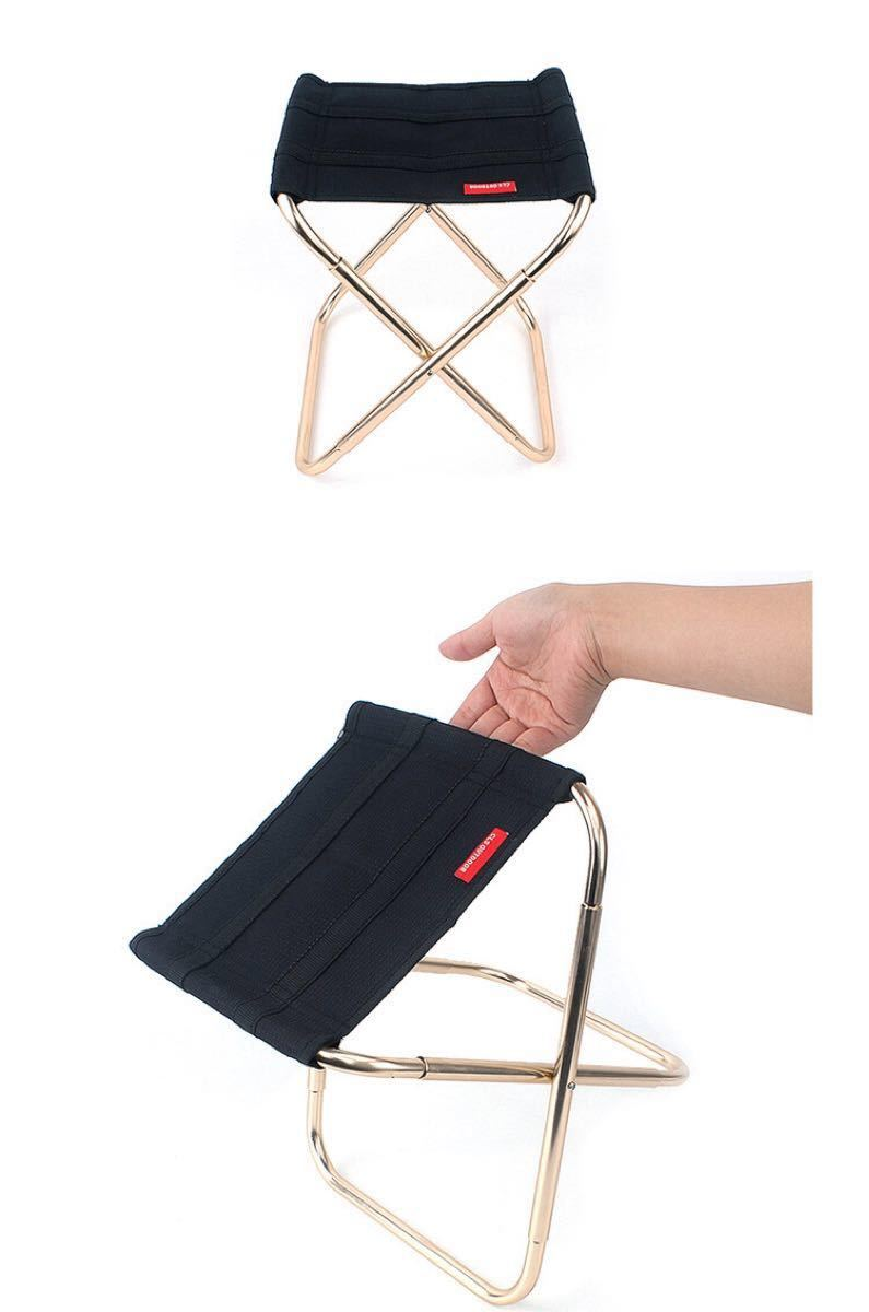 アウトドアチェア 超軽量 折りたたみ椅子 コンパクト 折りたたみ 折りたたみチェア アルミ製 収納袋 携帯椅子