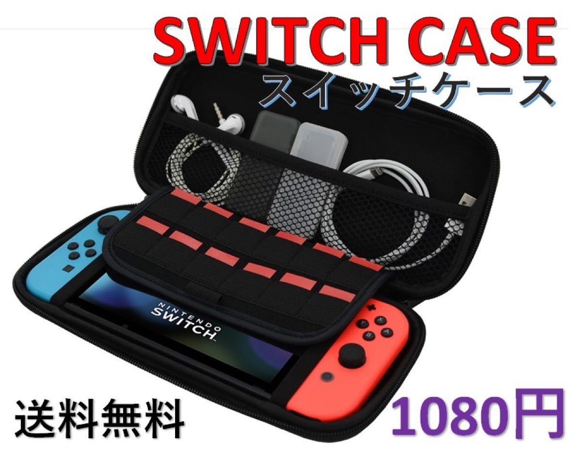 スイッチケース switchcase