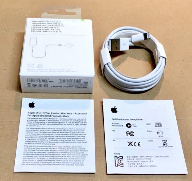純正iPhone ライトニングケーブル( 2m →2箱)!No.163_画像2