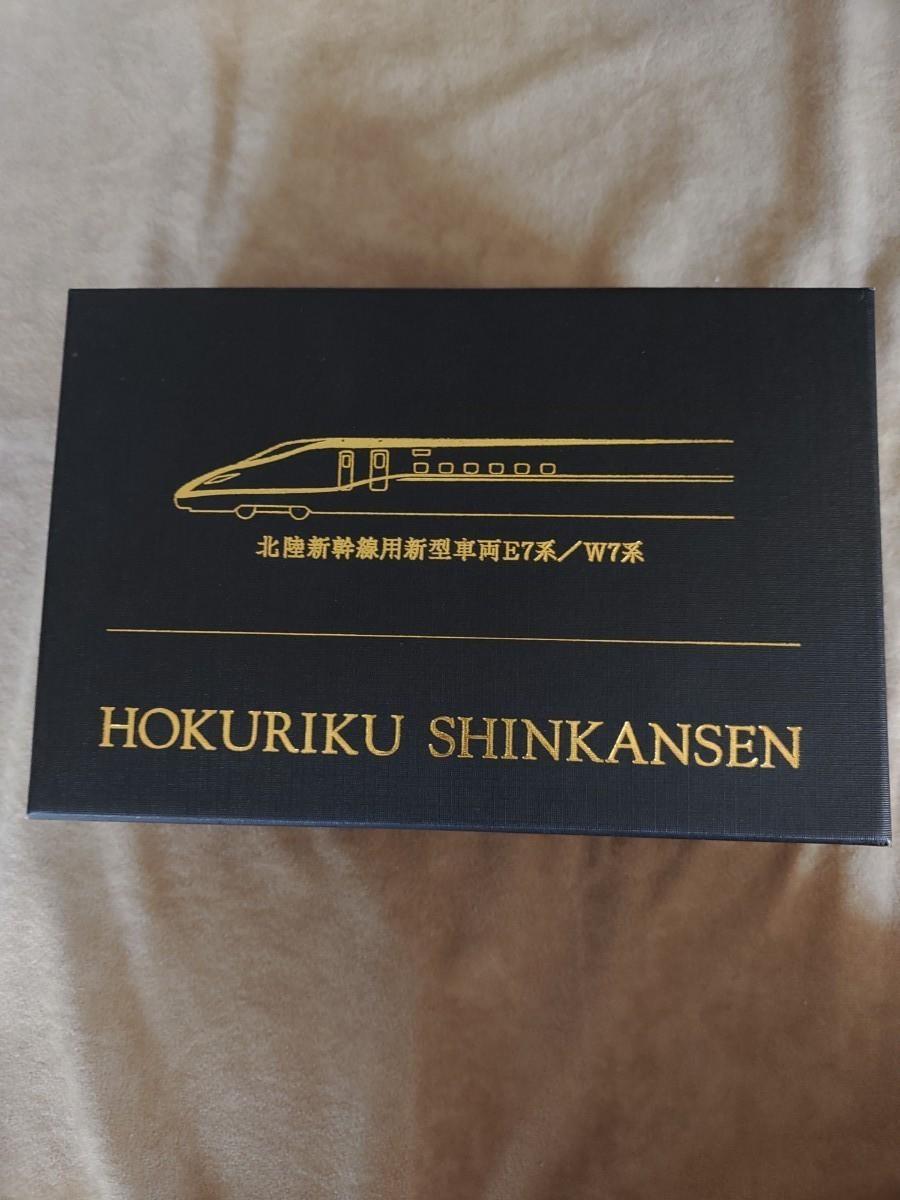 北陸新幹線用新型車両E7系/W7系ペン立て付きクリスタル時計 JR東日本
