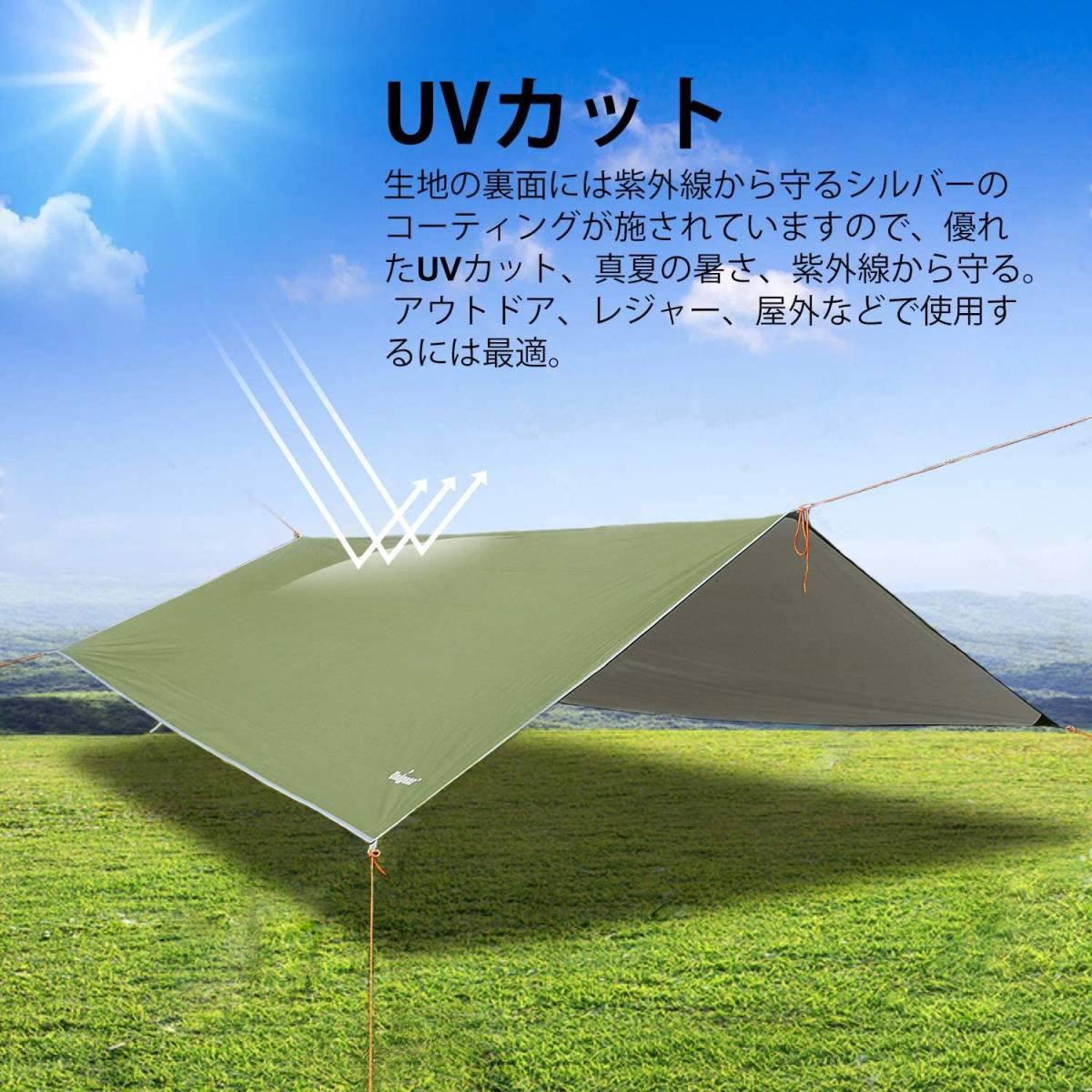 【大特価】防水タープ キャンプ タープ テント 軽量 日除け 高耐水加工 紫外線カット 遮熱 サンシェルター ポータブル 天幕 シェード_画像3