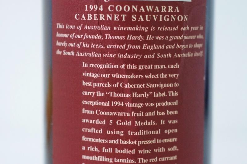 h070◇HARDYS Thomas Hardy Coonawarra CABERNET SAUVIGNON 1994 オーストラリア 赤ワイン 未開栓 古酒_画像8