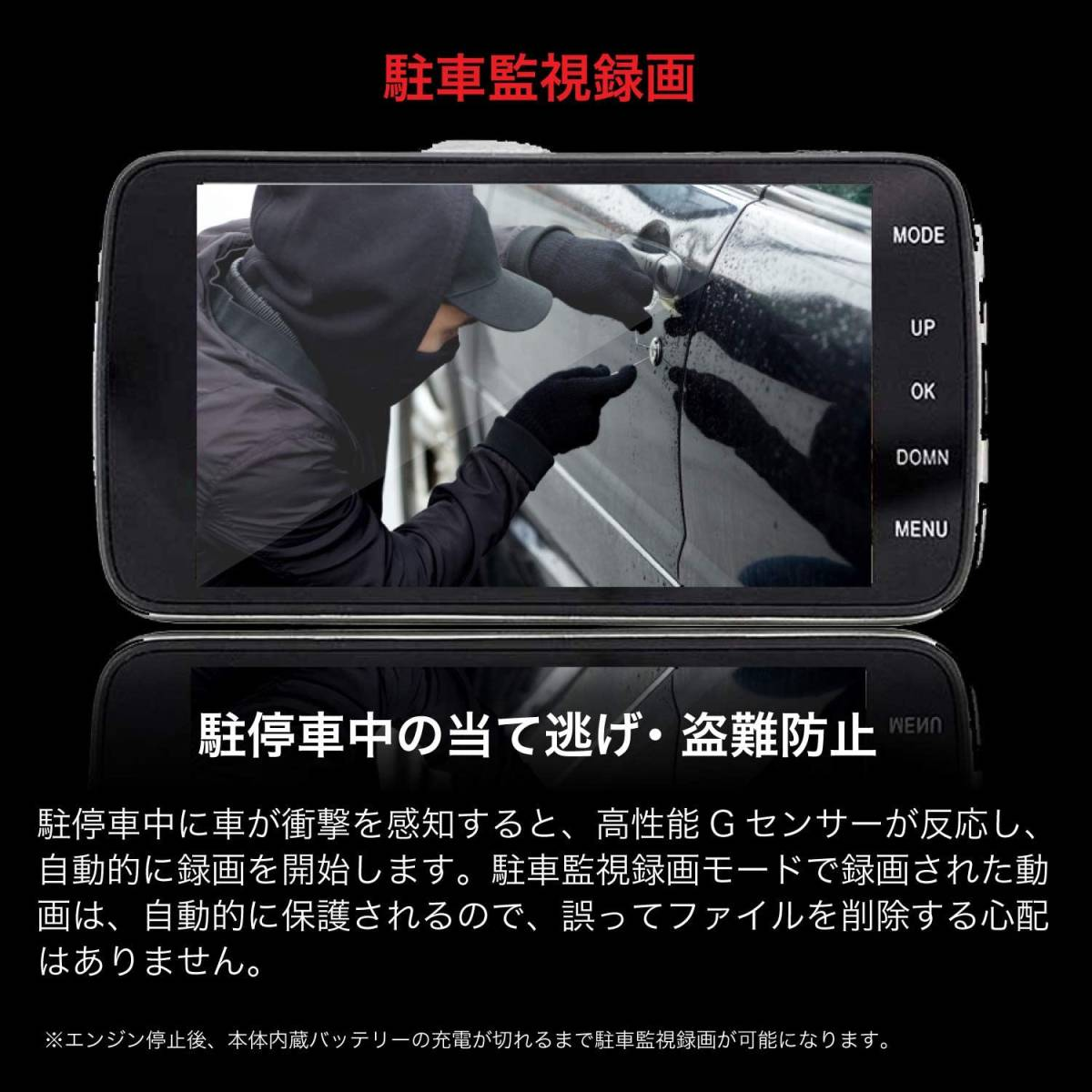 日本製 ドライブレコーダー 前後 カメラ 2カメラ 前後カメラ リアカメラ 駐車監視 衝撃録画 常時録画 モーション検知 ドラレコ_画像3