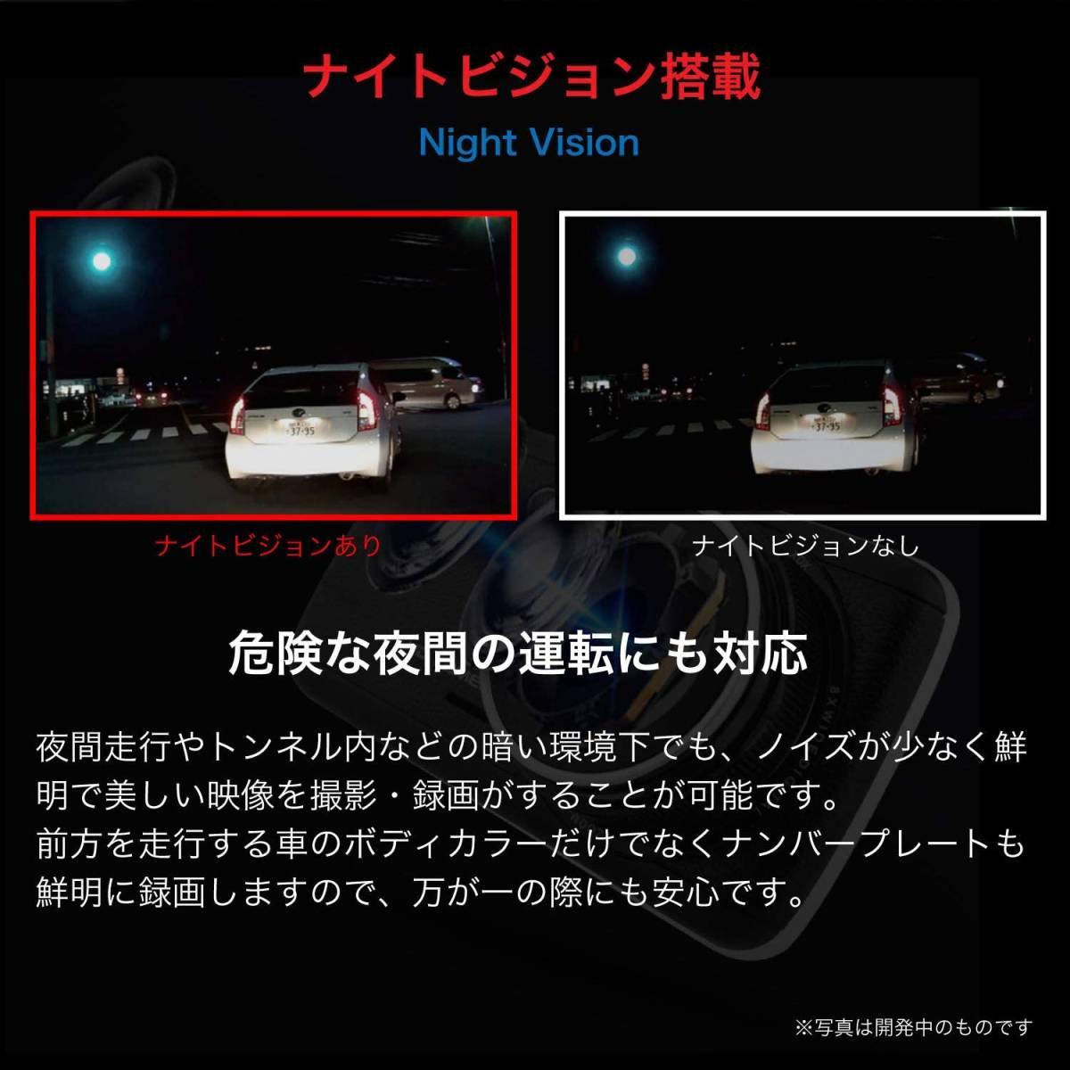 日本製 ドライブレコーダー 前後 カメラ 2カメラ 前後カメラ リアカメラ 駐車監視 衝撃録画 常時録画 モーション検知 ドラレコ_画像6