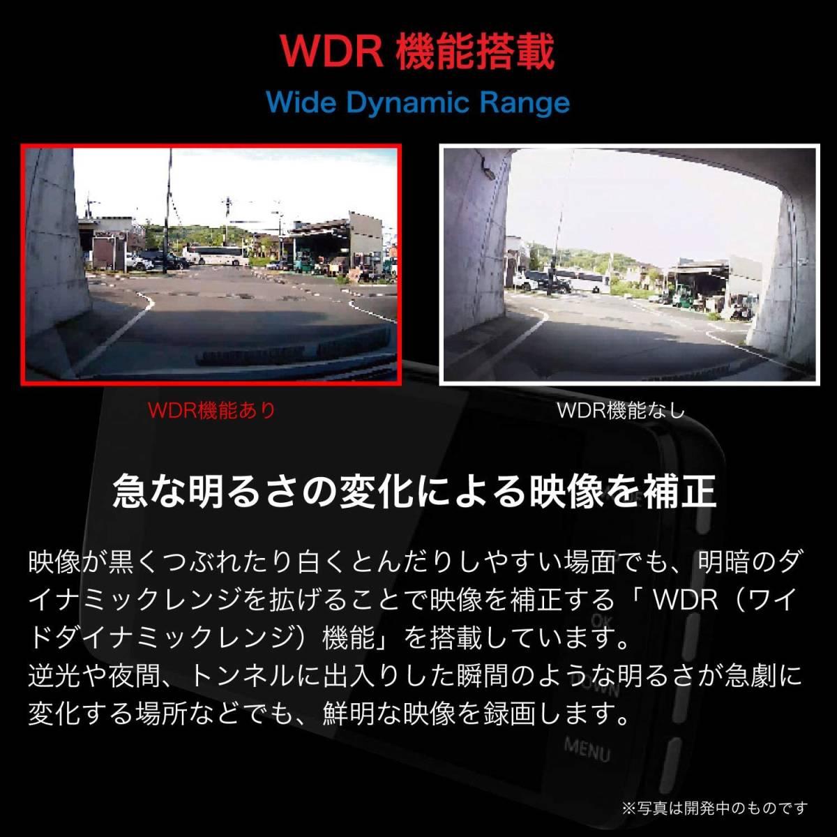 日本製 ドライブレコーダー 前後 カメラ 2カメラ 前後カメラ リアカメラ 駐車監視 衝撃録画 常時録画 モーション検知 ドラレコ_画像4