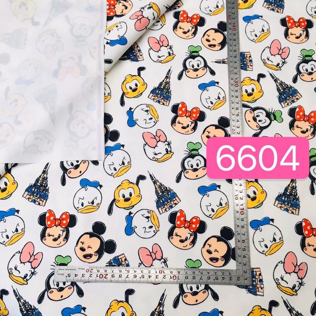 6604/ミッキーミニー生地超撥水 布生地 ハギレ ハンドメイド