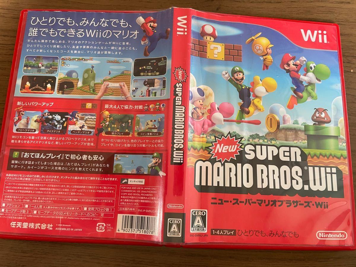 ニュースーパーマリオブラザーズ  New SUPER MARIO BROS.Wii