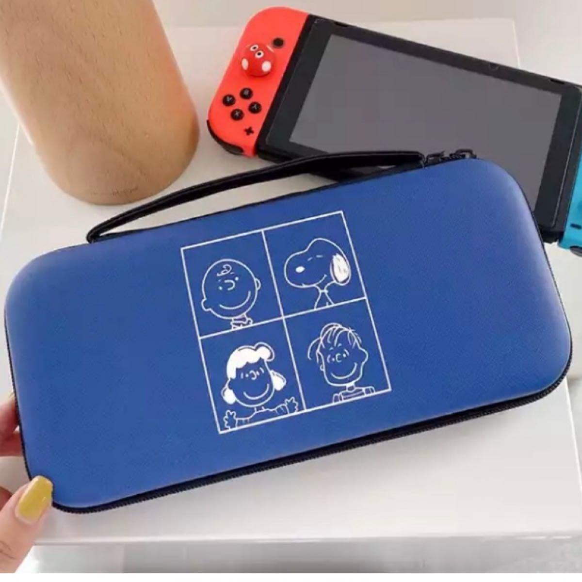 任天堂スイッチケース スイッチケース 保護ケース Nintendo switchケース スヌーピー